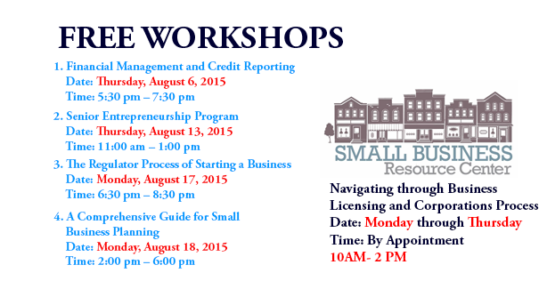 Small Business Resource Center (SBRC) - August 2015 Free Workshops